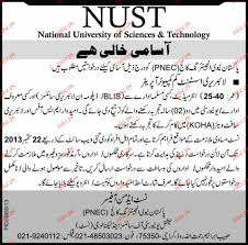 Resume For Library Assistant Job by Library Assistant Computer Operators Jobs In Nust 2017 Jobs