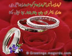 wishes for engagement cards engagement card best wishes for a engagement urdu cards flickr