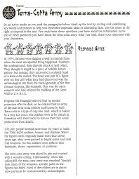 tikki tikki tembo worksheets terra cotta army worksheet world history terra
