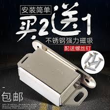 stainless steel cabinet door latches usd 5 17 stainless steel magnetic switch wardrobe door stopper door
