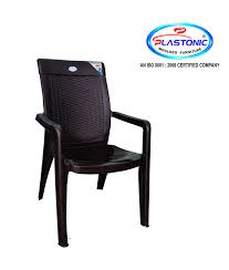 Low Armchairs Armchairs Buy Armchairs Online At Low Prices In India Amazon In