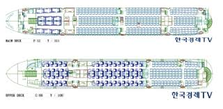 plan siege a380 air air seating chart a380 napma
