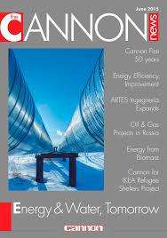 the cannon news bono artes pdf catalogue technical