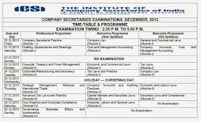 cs december 2013 time table released studycafe