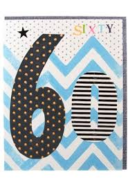 zigzags 60th birthday card karenza paperie