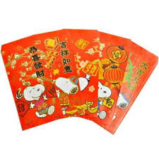 new year money bags peanuts snoopy new year lucky money envelopes 5