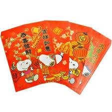 lucky envelopes peanuts snoopy new year lucky money envelopes 5