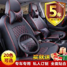 nouveau siege auto nouveau siège d auto couverture de coussin accessoires de voiture de