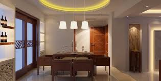 Modern Home Ceiling Designs Modern House Ceiling Design