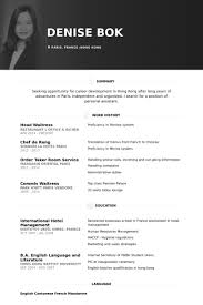 Waitress Resume Template Acm Research Papers Skills Of A Cook Resume Professional