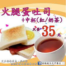 騅iers cuisine restaurants in sanhsia t ai wan