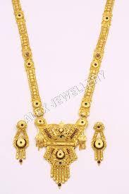 necklace set gold design images Traditional designer gold long necklace set traditional designer jpg
