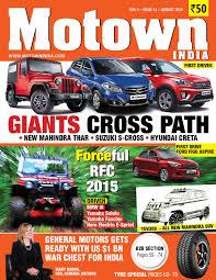 suzuki monster truck motown india issuu