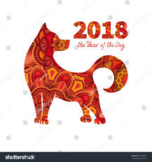 Chinese New Year Invitation Card Dog Symbol 2018 Chinese New Year Stock Illustration 699389509