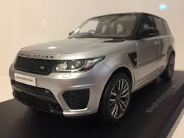 land rover silver land rover range rover sport svr indus silver kyosho ousia 9542s
