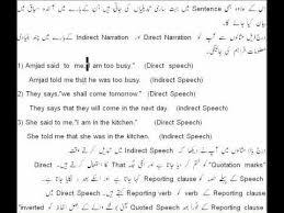 direct u0026 indirect speech lesson no 1 youtube