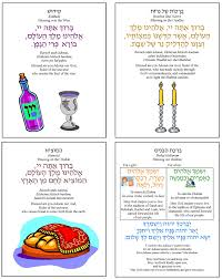 blessing cards shabbat blessings cards jecc marketplace