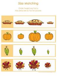 thanksgiving preschool pack by monkey printables tpt