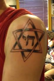 star of david tattoos pinterest tattoo