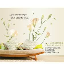 online buy wholesale lily wall decor from china lily wall decor