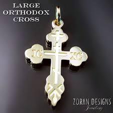 russian orthodox crosses 123 best orthodox crosses serbian crosses images on