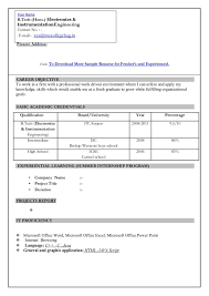 Sample Resume Format Mca Freshers by Hulsean Prize Essay For The Year 1832 An Inquiry Into Resume