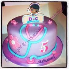 doc mcstuffins cake libby would love this stuff i love