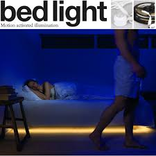 amazon com mylight me bedlight motion activated illumination with