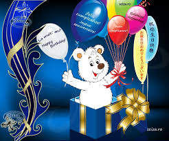 teddy bear wishes you happy birthday birthday ecards