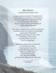 inspirational pewoms original inspirational christian poetry