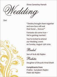 Reception Cards Wording Indian Wedding Invitations Wordings Reception Invitation