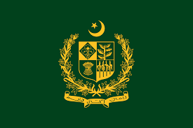 Pakistan Flag Picture File Flag Of The Prime Minister Of Pakistan Svg Wikimedia Commons