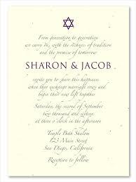 Jewish Wedding Invitations Wedding Invitation Templates Coral Tags Breathtaking Wedding