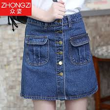 alibaba jeans china girls jeans skirt china girls jeans skirt shopping guide at