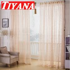 compare prices on draperies window treatments online shopping buy