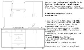 ikea plan cuisine cuisine type ikea all photos 16 cuisine type ikea prix drawandpaint co