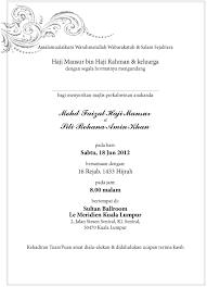 100 reception invitation wording invitation wordings for