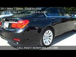 bmw 7 series 2011 price 2011 bmw 7 series 750li active hybrid for sale in
