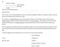 letters format sample fir complaint letter format 15 complaint letters templates hr