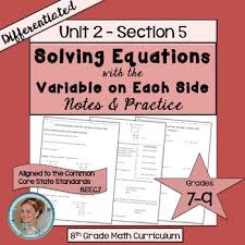 solving equations with variable on each side differentiated notes