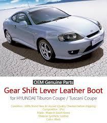 hyundai tiburon oem parts oem auto parts gear shift knob lever boot leather for hyundai 2002