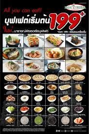 cuisine promotion promotion narai pizzeria