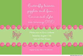 kisses twin birthday invitatio pink u0026 green daisies