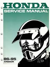 honda xr250r service manual repair 1986 1995 xr250 motor oil