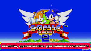 sonic the hedgehog free download wallpapers amazing wallpaper sonic the hedgehog wallpaper for bedrooms happy live android apps google play