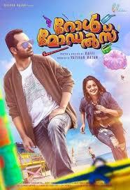 film laga indonesia jadul youtube raja natwarlal movie dubbed in hindi download