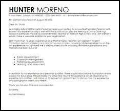 math instructor cover letter