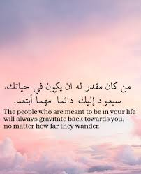 arabic meaning tattoos people u2026 pinteres u2026
