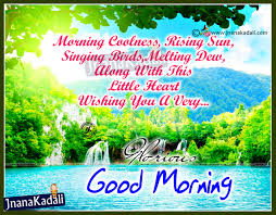 morning quotes for friends in morning greetings