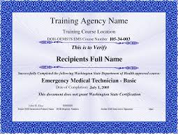 7 best images of sample training certificate template course